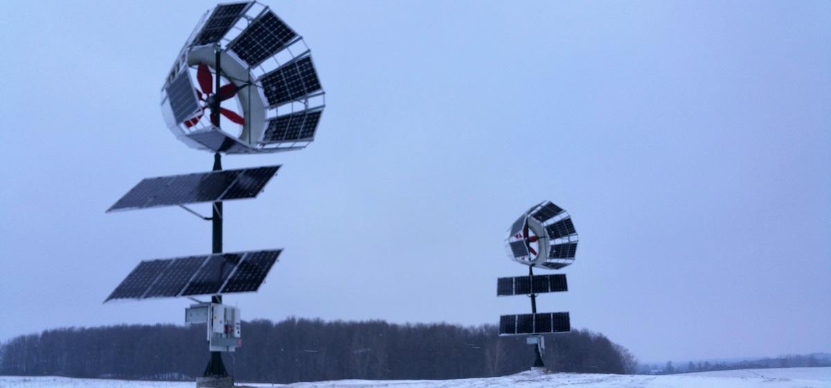 Solar Hybrid Diffused Augmented Wind Turbine